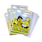 Brownie Birthday Cards 6pk (2871)